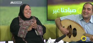 كيف هي الأجواء قديما في العيد ،ام مبارك، 13-6-2018- قناة مساواة الفضائية