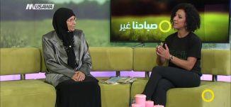 الأطفال وذكرى النكبة، نبيهة راشد جبارين،صبرة أبو الهيجا دقة، صباحنا غير،13-5-2018،مساواة