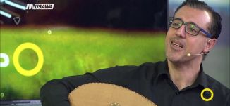 عصفور طل من الشباك غناء وعزف، سعيد عباسي،صباحنا غير،15-11-2018،قناة مساواة الفضائية