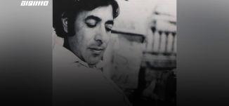 الشاعر راشد حسين اغبارية - قناة مساواة الفضائية