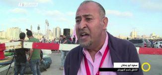 تقرير- مهرجان السجادة الحمراء في غزة بلا مشاهير! - نورهان ابو ربيع - صباحنا غير- 14-5-2017