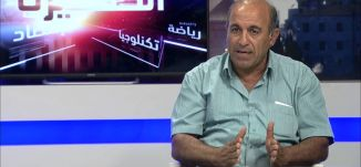 حقوق العمل للأطفال وابناء الشبية - كمال ابو احمد - #الظهيرة -14-6-2016- قناة مساواة الفضائية