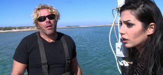 الفريديس - الحلقة الثامنة - #رحالات -10-12-2015 - قناة مساواة الفضائية - Musawa Channel
