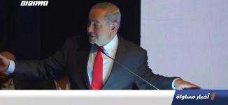 نتنياهو: صفقة القرن تتضمن شروط تعجيزية،اخبار مساواة ،14.02.2020،قناة مساواة الفضائية