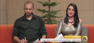 محمد درواشة - مؤتمر جيفعات حبيبة - #صباحنا_غير-26-5-2016 - قناة مساواة الفضائية - Musawa Channel