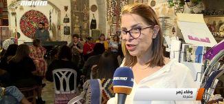 حياكة حكاية  امسية في مدينة الناصرة جمعت النساء ليتشاركن حكاياتهن بتعلم الحياكة ،مراسلون،05.01