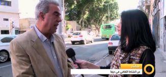 Musawachannel   تقرير عن النشاط الثقافي في حيفا   صباحنا غير  23 11 2015   قناة مساواة الفضائية