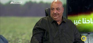غياب قضايا ذوي الاحتياجات الخاصة من البرامج الانتخابية،خالد محاميد،زيد شحتوت،دخيل حام،30-9-