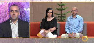 وائل عواد - فقرة اخبارية - #صباحنا_غير-1-4-2016- قناة مساواة الفضائية - Musawa Channel