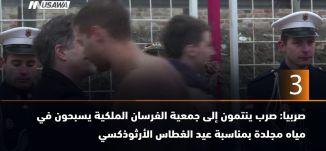 ب 60 ثانية، لبنان: تعديل لبناني للمركبات والدراجات النارية يحسن الأداء ويقلل استهلاك الوقود،20-1