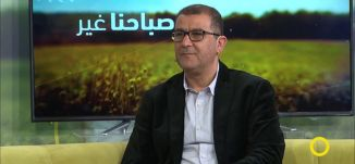 آليات لنضال عرب الداخل من أجل الحصول على حقوقهم- سامر عثامنة  - #صباحنا_غير- 3-2-2017