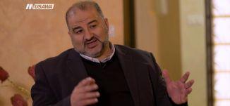 د. منصور عباس: هناك مشروع خارجي ومال سياسي ملوّث لهدم الوحدة العربية في البلاد-الكاملة-15-2