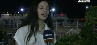 مراسلون مساواة : الفروسية في غزة عنوان للصمود والأمل