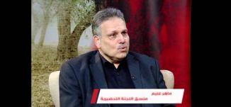 حوار مراد السوداني، ماهر غنيم، طلب الصانع،رجا اغبارية-اليوم العالمي لدعم حقوق فلسطينيي الداخل-مساواة