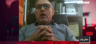 مثال على الإهتمام بتطوير الحيّز العام: مدخل قرية كابول ،صالح ريّان،المحتوى في رمضان،الحلقة 7