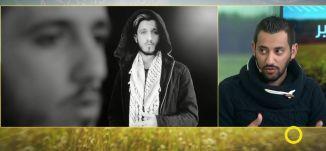 تحديات شبابية في التصوير والاخراج - محمد غانم و نضال مرعي - #صباحنا_غير- 11-1-2017- مساواة