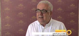 مؤتمر عن مرض السكري -2-10-2015- قناة مساواة الفضائية -صباحنا غير - Musawa Channel