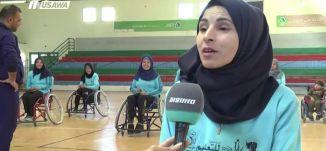 رياضة الكراتية لفتيات حاجات خاصة  ،مراسلون،10.2.2019- قناة مساواة الفضائية