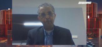 الفقر في إسرائيل عربي،عمر فندي،بانوراما مساواة،21.01.2021،قناة مساواة