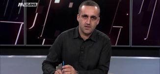 وفا : الاحتلال يختطف محافظ القدس،مترو الصحافة،21-10-2018،قناة مساواة الفضائية