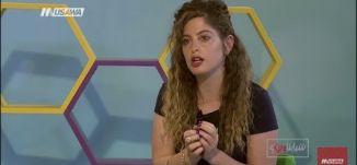 شباب ييسرون مجموعات في الجنسانية ! - الكاملة - شبابنا وين - الحلقة السابعة - قناة مساواة الفضائية
