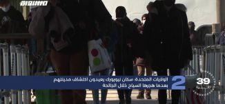العراق: البابا فرنسيس يغادر العراق بعد زيارته التاريخية والأولى للبلاد
