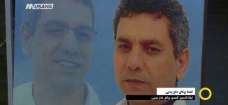 الحركة الأسيرة - صالح قويقس - صباحنا غير- 17-4-2017 -  قناة مساواة الفضائية