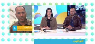 شارك العشرات لنصرة لقضية قرية العراقيب المهددة بالتهجير،عزيز الطوري،صباحنا غير،11-2-2019،