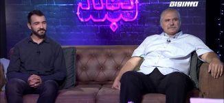 كل تفصيل موجود بالمسرح من بنائه والمبادرة فيه هو فعلا قصة بلد ،محمد باشا،عامر خليل،ح27،منحكي لبلد