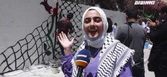 """مراسلون مساواة : """"الرسم على الجدران """"رغم العدوان.. شباب غزة يُرجعون نبض الحياة للقطاع الحبيب"""