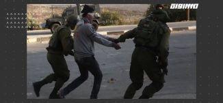 """قرار الجنائية الدولية بفتح تحقيق بخصوص """"جرائم الحرب"""" في فلسطين،الكاملة،المحتوى،23.12.19"""