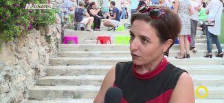 تقرير - الرقص المعاصر عرض على إدراج سوق الناصرة - بليغ صلادين - صباحنا غير- 18.9.2017