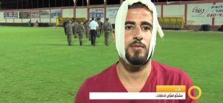 مباراة اتحاد ابناء سخنين وبيتار القدس -6-10-2015- قناة مساواة الفضائية -صباحنا غير - Musawa Channel