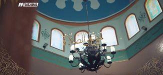 آذان المغرب - مسجد النهضة - المغار - الفقرة الدينية - الحلقة 15 - قناة مساواة الفضائية