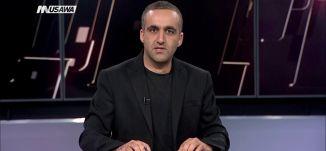 """معريف - نتنياهو إلى ماندلبليت: """"التحقيقات ضدّي ملوثة بالتحيز من ريتمان""""،مترو الصحافة،11.7.2018"""