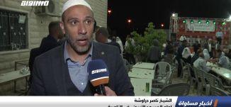 النقب: تكريم رجال الصلح في حورة ،تقرير،اخبار مساواة،30.5.2019،قناة مساواة