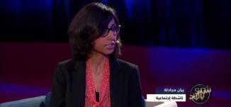 Musawachannel   بيان مجادلة   جمعية كل الحق بالعربي   26 10 2015   قناة مساواة الفضائية  شو بالبلد