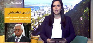 اعتداء مستوطنون على موقع اثري جنوب نابلس،صباحنا غير،7-2-2019،قناة مساواة