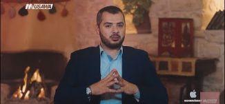 إمام في  الحكمة ! - الكاملة - الحلقة 16 - الإمام - قناة مساواة الفضائية - MusawaChannel