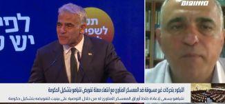 بانوراما مساواة: وزيرة إسرائيلية سابقة تصف نتنياهو بالديكتاتور الذي تحركه شهوة السلطة وتثير ضجة
