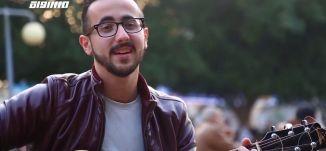 غزة -فرقة صول باند - ينقل صول باند وجه قطاع غزة المفرح  ،تقرير ،مراسلون،13.10.2019
