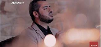 إمام في الصبر !  - الكاملة - الحلقة العاشرة  - الإمام - قناة مساواة الفضائية - MusawaChannel