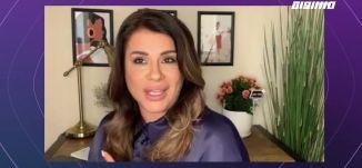 مساواة عالزووم : الازياء والموضة.. لماذا وما الحاجة؟ .. مع عامر حليحل
