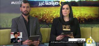 الاحتلال يجدد الاعتقال الإداري للنائب خالدة جرار ثلاثة أشهر، سحر فرانسيس،صباحنا غير ، 16-6-2018