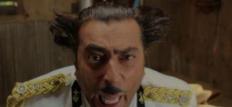 برومو 2 مسلسل الواق واق، رمضان 2018، قناة مساواة الفضائية