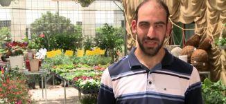 مشتل ازهار المرج - 4-8-2015 - قناة مساواة الفضائية - Musawa Channel