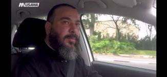 """"""" رجل الدين انسان عادي كجميع البشر'' - الأب أغابيوس أبو سعدة - ج 2 - ع طريقك ٢ - مساواة"""