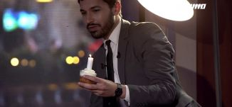 امير يعايد على امير في عيد ميلاده ،أيمن صفيّة،اشتياق صفيّة،ح30،منحكي لبلد