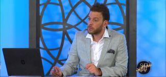 دعاء غنايم - الدراسة في القدس - 19-10-2015 - قناة مساواة الفضائية - شو بالبلد - Musawa Channel-