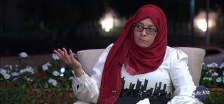 الاسلام الحقيقي - ج 7 - الحلقة كاملة -  #رمضان_بالبلد -29-6-2016 - قناة مساواة الفضائية